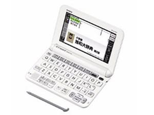 エクスワード XD-G7100