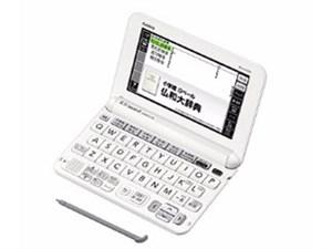 カシオ【CASIO】電子辞書 EX-word フランス語モデル XD-G7200【XDG7200・・・