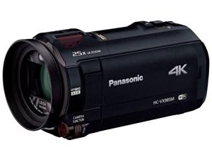 パナソニック 「あとから補正」搭載デジタル4Kビデオカメラ HC-VX985M-K【・・・