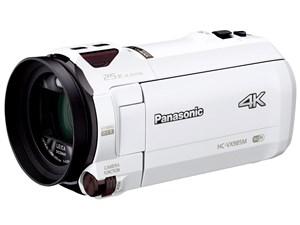 パナソニック デジタルハイビジョンビデオカメラ HC-VX985M-W [ホワイト・・・