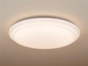 パナソニック LEDシーリングライト HH-CB0833L ~8畳