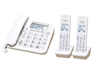[パナソニック] デジタルコードレス電話機(子機2台付き) [VE-GD25DW-W(ホワ・・・