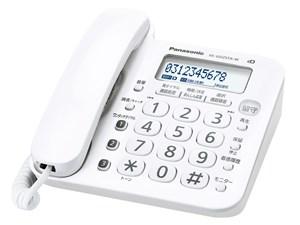 [パナソニック] デジタルコードレス電話機(親機のみ) [VE-GD25TA-W(ホワイ・・・