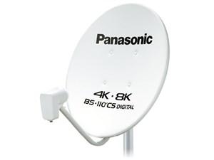 パナソニック 45型BS・110度CSアンテナ TA-BCS45U・・・