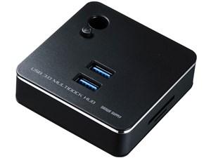 サンワサプライ LANポート付USB3.0ハブ USB-3HC201BK