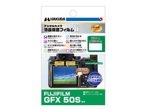 ハクバ写真産業 DGF2-FGFX50S FUJIFILM GFX 50S 専用 液晶保護フィルム MarkI・・・