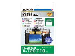 ハクバ写真産業 DGF2-FXT20 FUJIFILM X-T20 / T10 専用 液晶保護フィルム Mar・・・