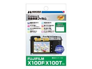 ハクバ写真産業 DGF2-FX100F FUJIFILM X100F / X100T 専用 液晶保護フィルム ・・・
