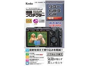 ケンコー・トキナー リコー GRII/GR用 液晶プロテクター KLP-RGR2 KLPRGR2G・・・