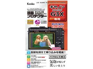 ケンコー・トキナー キヤノン PowerShot G3X用 液晶プロテクター KLP-CPSG3X ・・・
