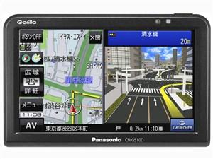 CN-G510D GORILLA Panasonic