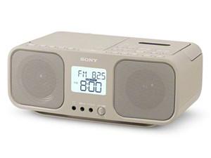 ソニー【SONY】CDラジオカセットレコーダー CDラジカセ CFD-S401-TI(ベージュ・・・
