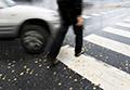 自動車対歩行者の事故の過失割合の決まり方
