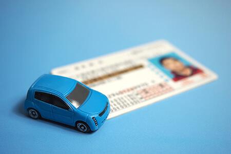 ゴールド免許割引で優良ドライバーの保険料は安くなる