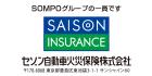セゾン自動車火災保険 (おとなの自動車保険)