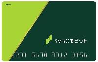 SMBCモビットのカードローン