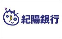 紀陽銀行ローン(目的プラン)