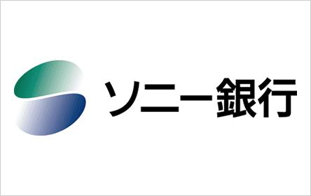 ソニー銀行のカードローン