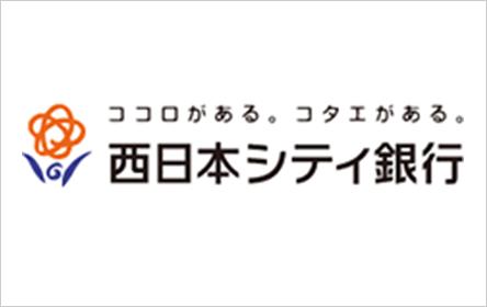 西日本シティ銀行 NCBカードローン V CLASS(ブイクラス)