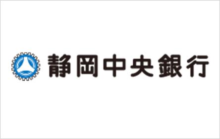 静岡中央銀行 しずちゅうCSカードローン