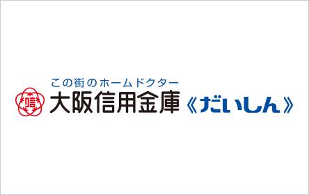 大阪信用金庫 ニューマイカードローン