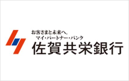佐賀共栄銀行 スーパーカードローン