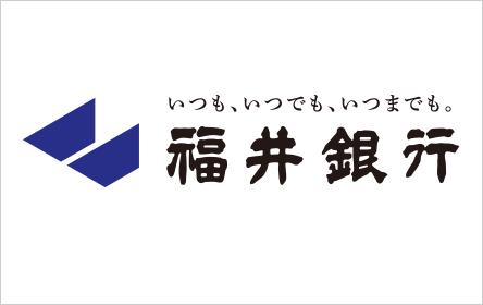 福井銀行  カードローン プレミアム