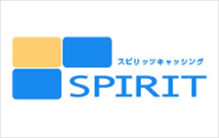 スピリッツ − SPIRIT スピリッツキャッシング