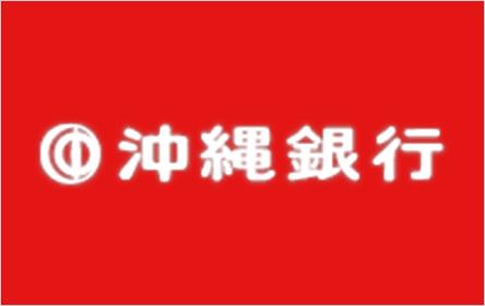 沖縄銀行 カトレアローン