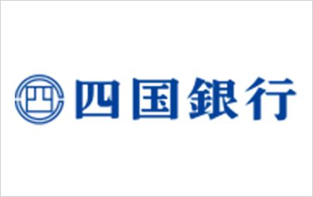 四国銀行 カードローン・プラスミニ