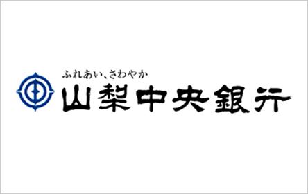 山梨中央銀行 カードローン「waku waku エブリ」