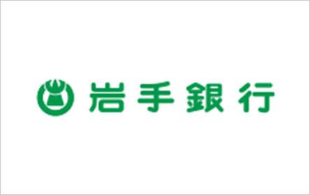 岩手銀行 カードローン(エルパス)