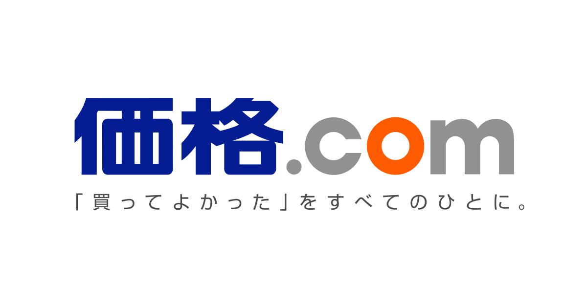 「株式会社カカクコム」の画像検索結果