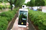 "iPhone用「360度カメラ」で""夜の渋谷""を撮ってみた"