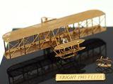 カッターとピンセットで作る、1/160スケールの精巧な飛行機