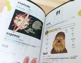 「スター・ウォーズ」の名セリフで英単語を楽しく学べる辞典