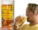 【丸藤飲み過ぎ】お酒の適量が一目でわかるジョッキ!