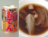 静岡県のB級グルメ「黒いおでん」って知ってる?