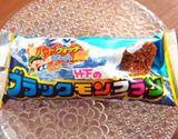 九州発の伝説のアイス「ブラックモンブラン」って知ってる?