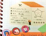 これなら続く♪ 手帳を彩るテーマ別メモ「暮らしのキロク」