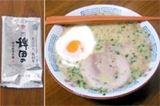 店よりおいしい?! 究極の袋麺「稗田の博多豚骨拉麺」を食べてみた