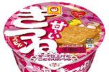 """今度は美味しそう(?)""""スイーツカップ麺戦争""""に「マルちゃん甘ーいきつねうどん」参戦!"""