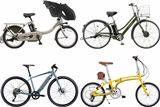 《2017年》人気の電動アシスト自転車!タイプ別に11モデルを徹底解説