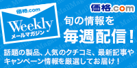 ���i.com Weekly ���[���}�K�W��