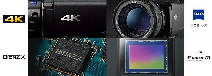 思い出をリアルに再現「卓越した4K 高画質技術」