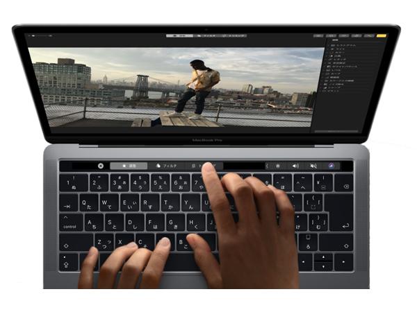 あなたのMacを操る、革命的な新しい方法。