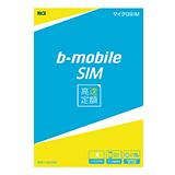 b-mobileSIM 25GB定額 SMS付