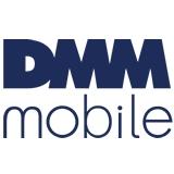 DMM mobile データSIMプラン 8GB