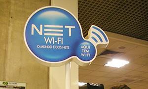 コンゴーニャス空港出国ロビーの無料Wi-Fiスポット