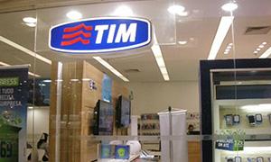 TIM(チン)